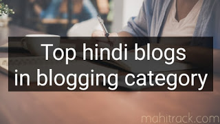 top hindi blogs to learn blogging