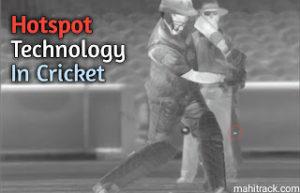 क्रिकेट में Hotspot क्या है और यह कैसे काम करता है? Hotspot Technology in Cricket