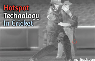 hotspot technology in cricket, cricket hotspot kya hai, what is hotspot in cricket in hindi