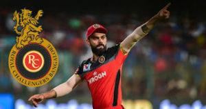 रॉयल चैलेंजर्स बेंगलुरु का आईपीएल सफर | Royal Challengers Bangalore IPL History in Hindi