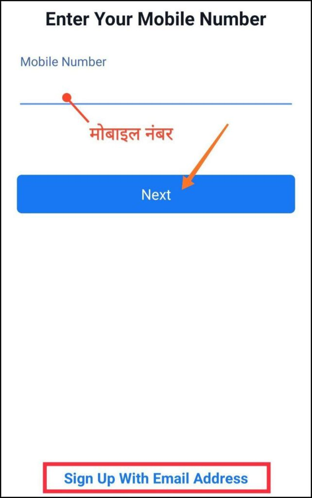 facebook id making tutorial in hindi