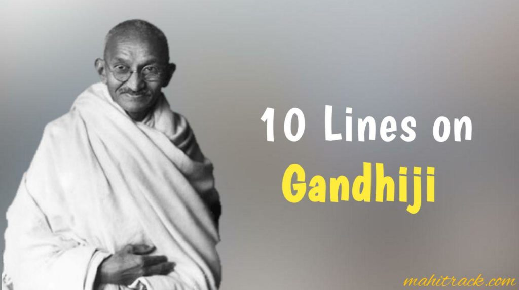 10 Lines on Mahatma Gandhi in Hindi Language, महात्मा गांधी पर दस लाइन, 10 Good Points about Mahatma Gandhi in Hindi