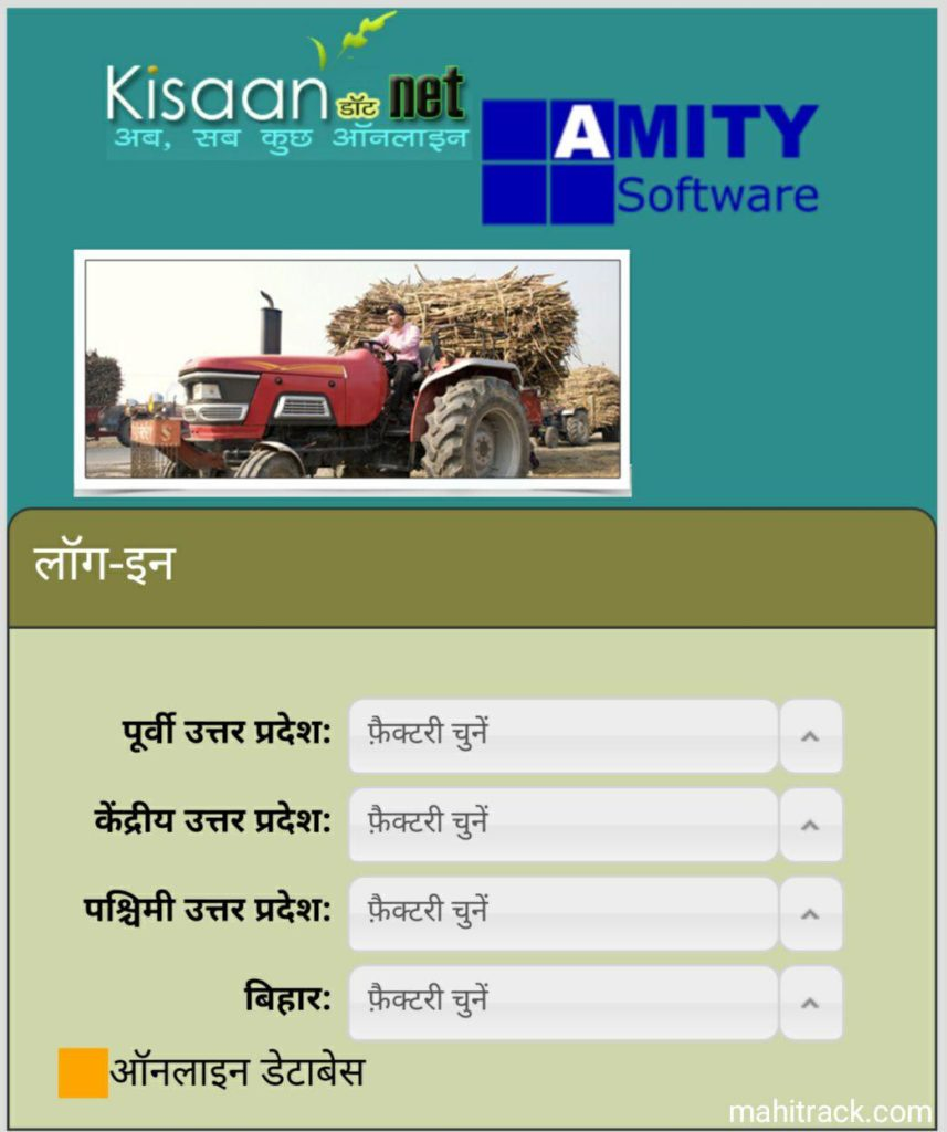 kisaan net website