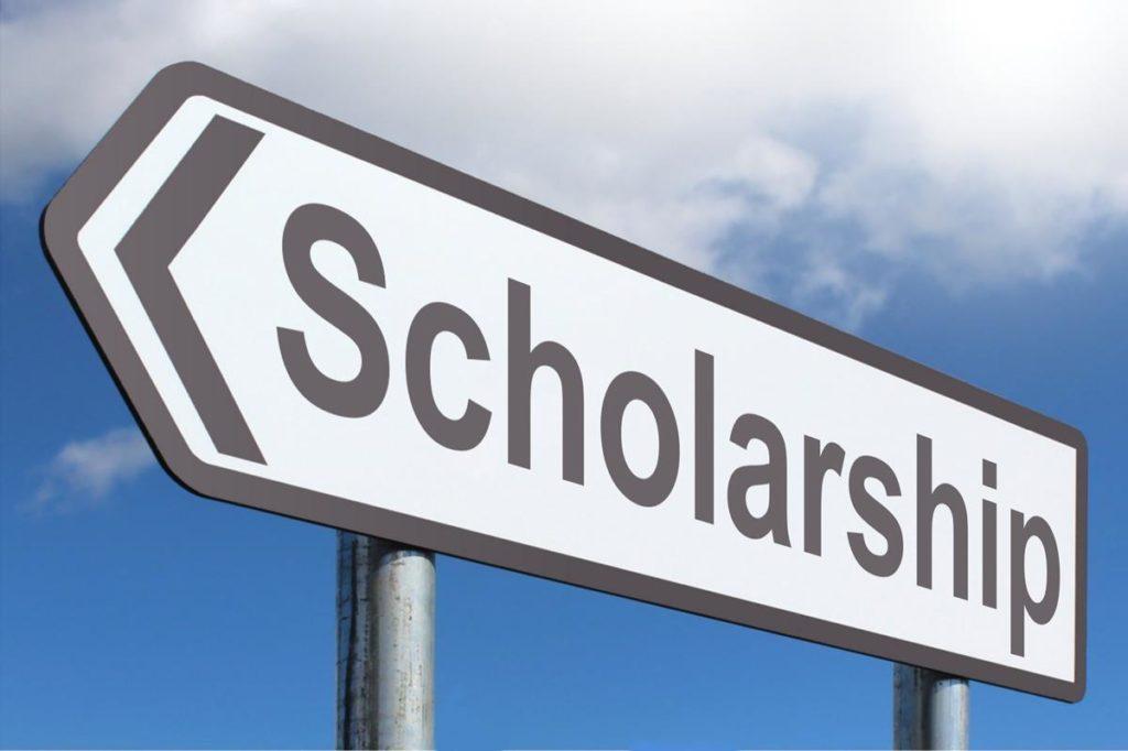 मुख्यमंत्री उच्च शिक्षा छात्रवृति योजना 2020-21