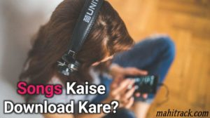 Song Download Kaise Kare? MP3 Song Download