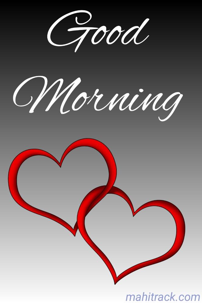 24+ Best Good Morning Heart Images Photo - Mahi Track