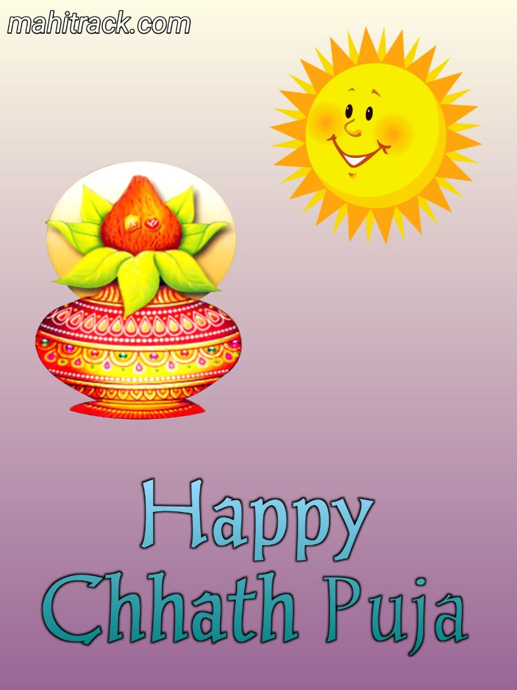 Chhath Puja Image Download wallpaper