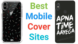 Best Websites To Buy Fancy Mobile Covers Online