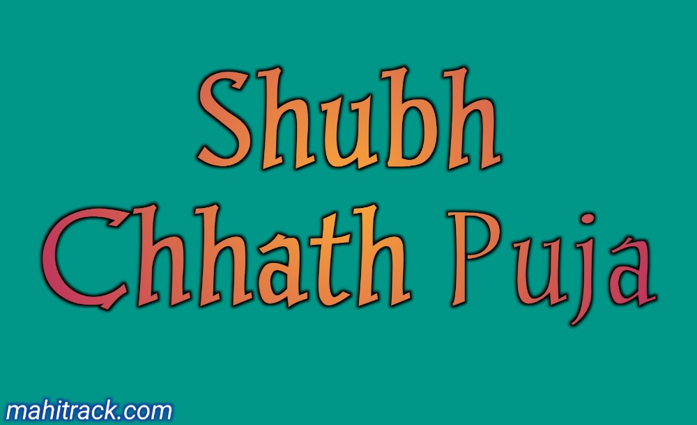 shubh chhath puja image download