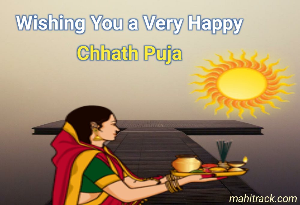 wishing you a very happy chhath puja image