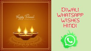 Happy Diwali Wishes and Messages for Whatsapp 2019