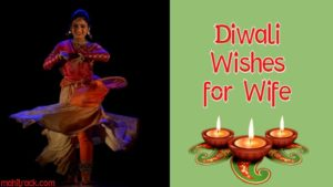 Romantic & Love Diwali Wishes for Wife in Hindi