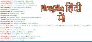 FilmyZilla 2019 – Download Bollywood Hollywood South Hindi Dubbed Movies Free