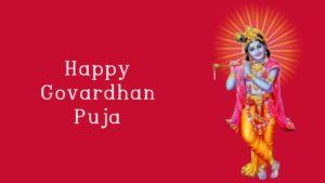 गोवर्धन पूजा शुभकामना संदेश | Govardhan Puja Wishes