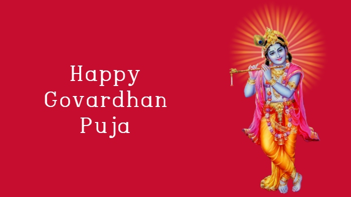 Govardhan Puja Wishes, गोवर्धन पूजा शुभकामना संदेश, Govardhan Puja Wishes in Hindi