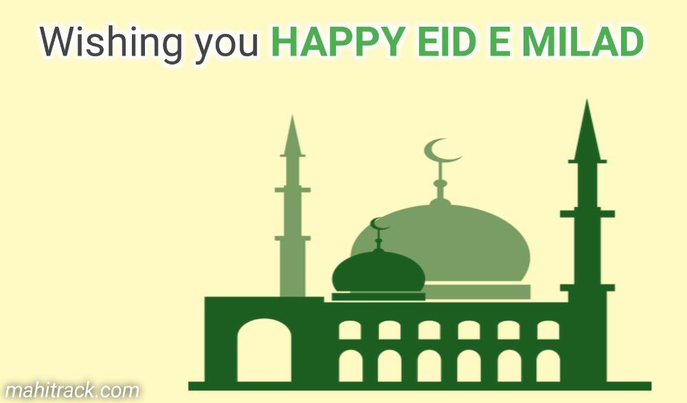 eid milad image download
