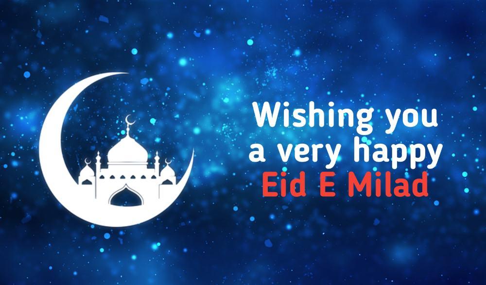 Eid Milad Un Nabi Images Download