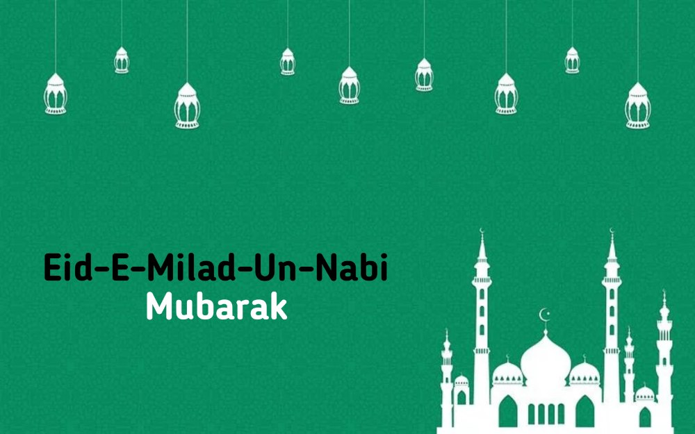 download image of eid milad un nabi 2020
