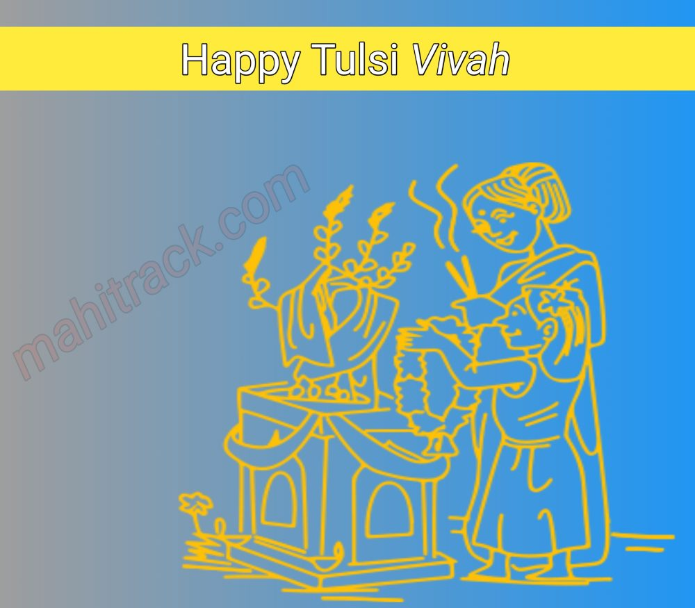tulsi vivah free image