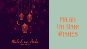 ईद मिलाद उन नबी मुबारकवाद – Eid Milad Un Nabi Wishes