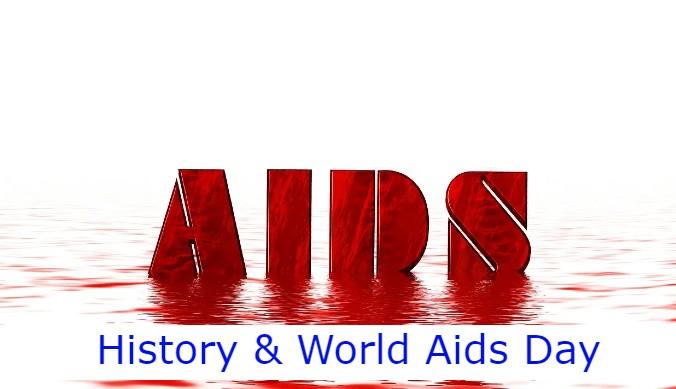 World Aids Day History in Hindi, विश्व एड्स दिवस क्यों मनाया जाता है