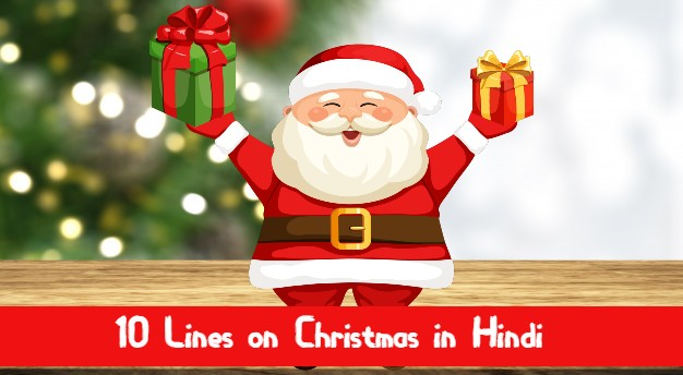 10 Lines on Christmas in Hindi