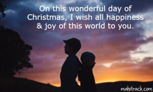 Merry Christmas Wishes for Brother – Christmas Quotes Messages to Brother