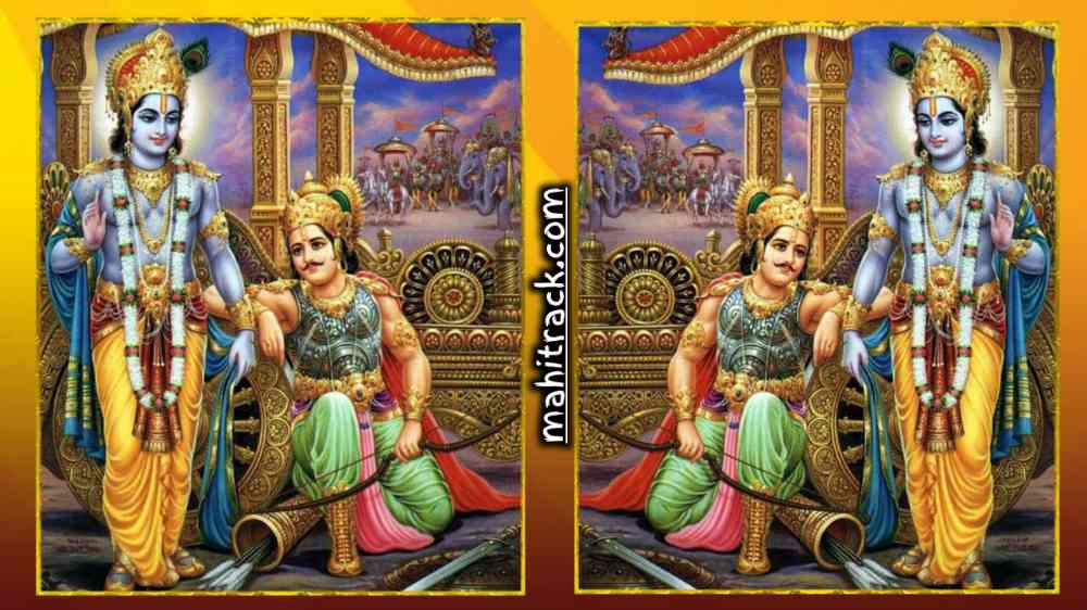 Geeta jayanti image hd photo