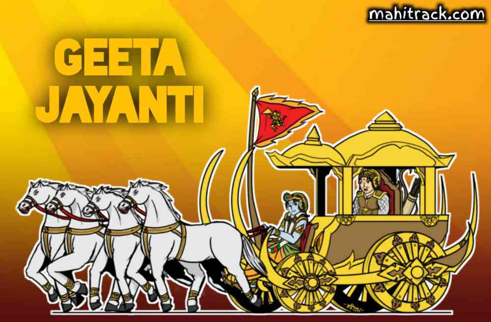 Happy geeta jayanti image whatsapp