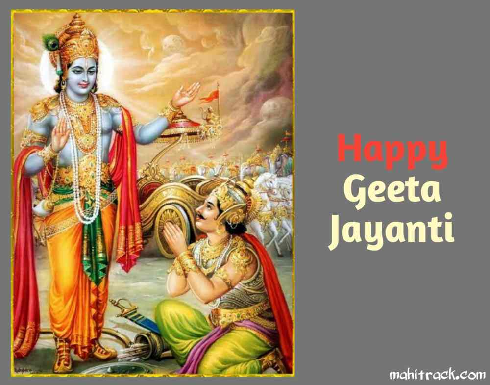 Geeta jayanti photo for facebook whatsapp free download, geeta jayanti images