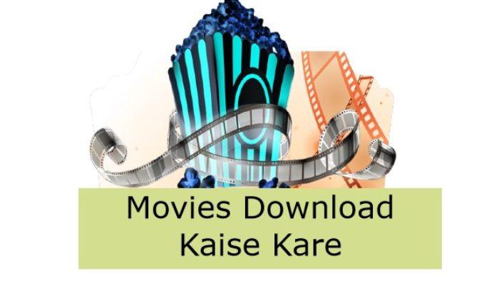 Mobile से Movies Download कैसे करें
