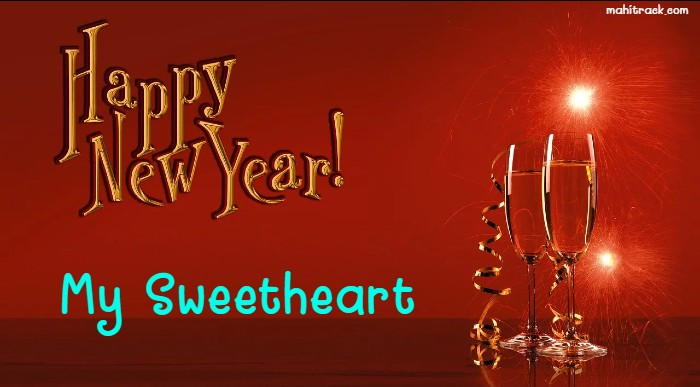 Happy New Year Love SMS for Wife in hindi