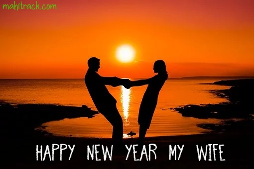 Happy New Year Wishes for Wife in Hindi