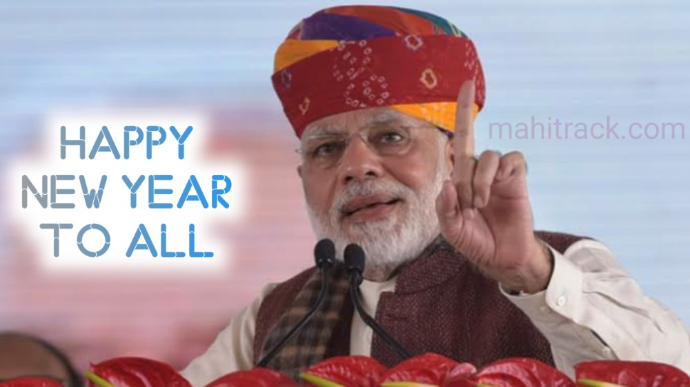 happy new year rajasthani image photo picture download hd