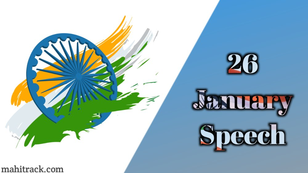 26 January 2020 speech in hindi