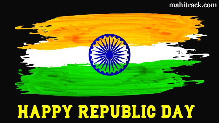गणतंत्र दिवस की हार्दिक शुभकामनाएं, 26 january ki shubhkamnaye