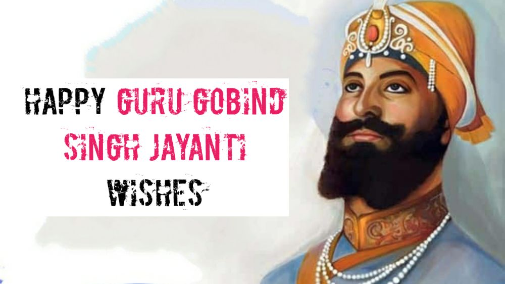 Happy Guru Gobind Singh Wishes Messages