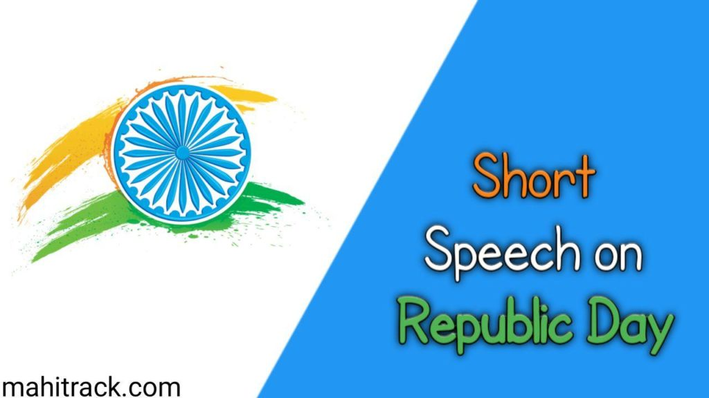 Short Speech on Republic Day in Hindi