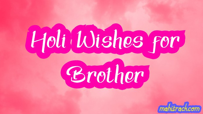Happy Holi Wishes for Brother in hindi