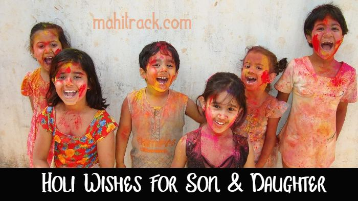 Happy Holi Wishes for Son & Daughter in hindi