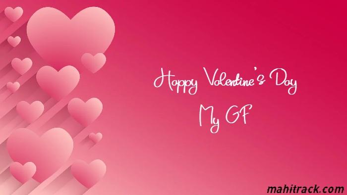 Valentine Day Shayari for Girlfriend in Hindi