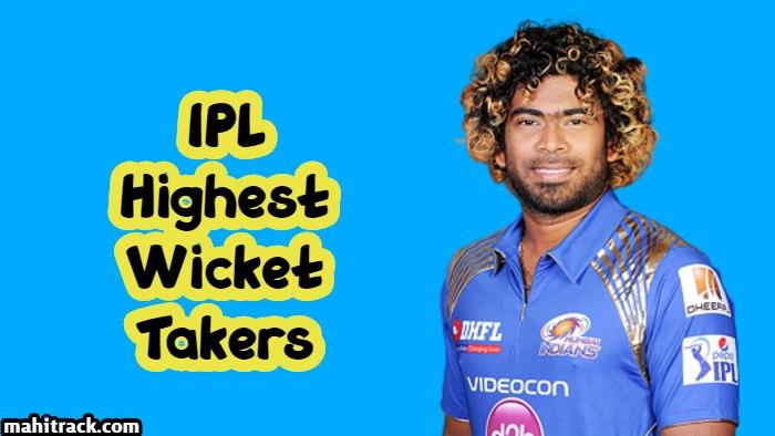 आईपीएल में सबसे ज्यादा विकेट लेने वाले बॉलर