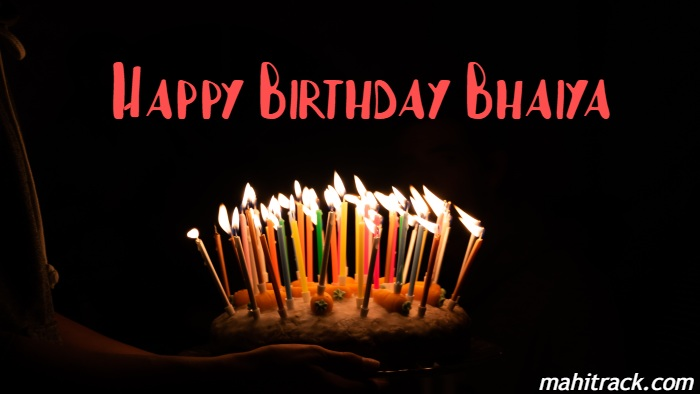 Birthday Wishes for Brother in Hindi