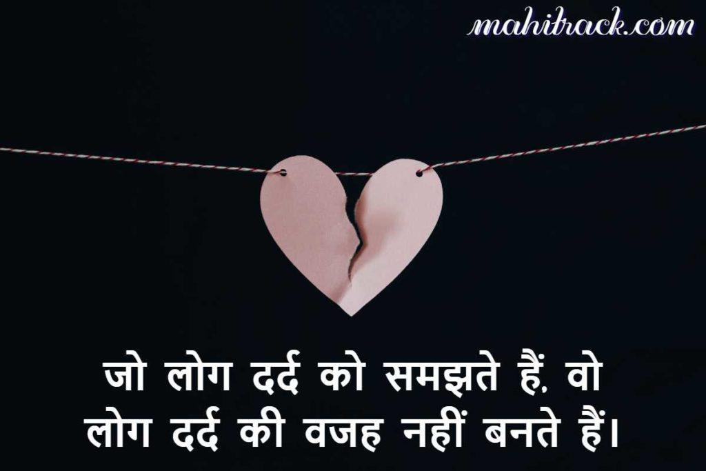 emotional status image download hd in hindi