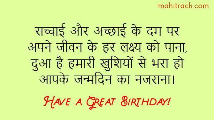 happy birthday devrani cake image download