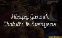 happy ganesh chaturthi to girlfriend in hindi