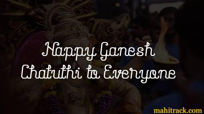 happy ganesh chaturthi to girlfriend in hindi