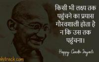 गाँधी जयंती फोटो डाउनलोड