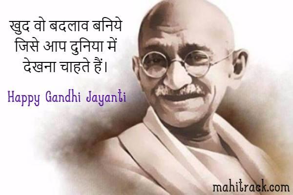 गांधी जयंती पर फोटो