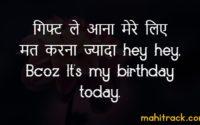 myself birthday status in hindi